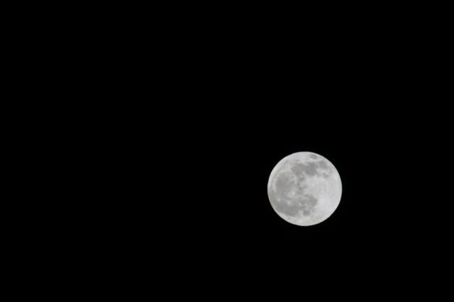 Luna, ByMalia
